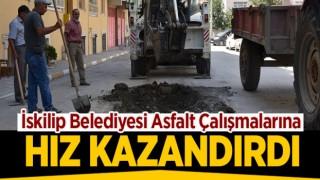 """İSKİLİP BELEDİYESİ """"ASFALT TAMİRATINA"""" HIZ KAZANDIRDI"""